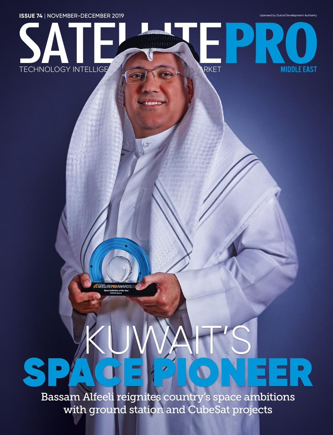 SatellitePro ME – December 2019